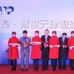 Panalpina expanding its logistics footprint in China