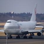 AAPA: Weaker global trade deflates 2011 Asia-Pacific air freight volume
