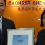 DACHSER South China new global partner of Lufthansa Cargo