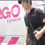 2GO Express delisted from Customs watchlist