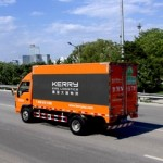 Kerry Logistics wins Asian 3PL of the Year Award again