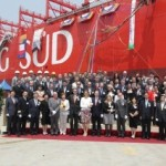 Hamburg Sud christens 9,600-TEU box ships