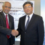 NACCS signs agreement with InterCommerce on Japan advance filing rules