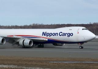 Nippon cargo2