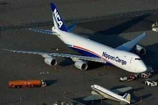 Nippon Cargo