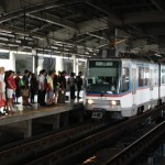 P3.8B MRT 3 upkeep contract turned over to joint venture