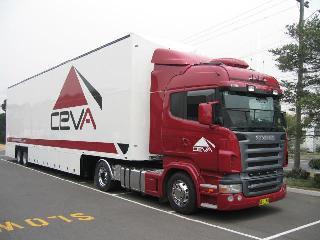 Ceva truck