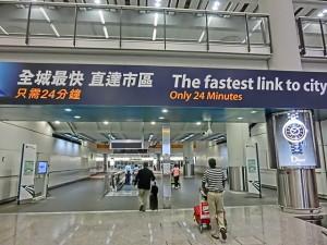 HK_Intrenational_Airport_Terminal