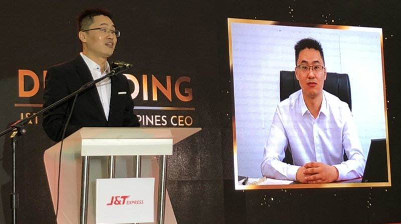 Indonesia S J T Launches Ph E Commerce Express Delivery Business Portcalls Asia